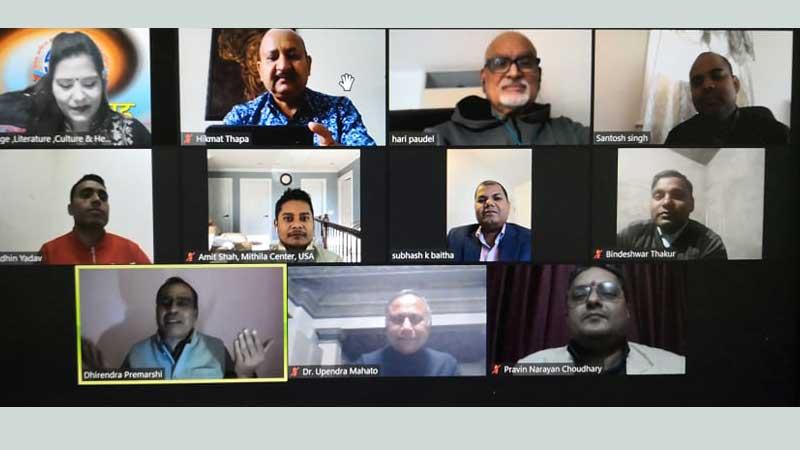 प्रवासी प्रवाह केर ३३म श्रृंखला में मैथिली कवि सम्मेलन