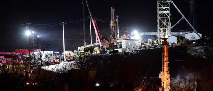 खानीभित्र फसेका ११ मजदूरको सकुशल उद्धार