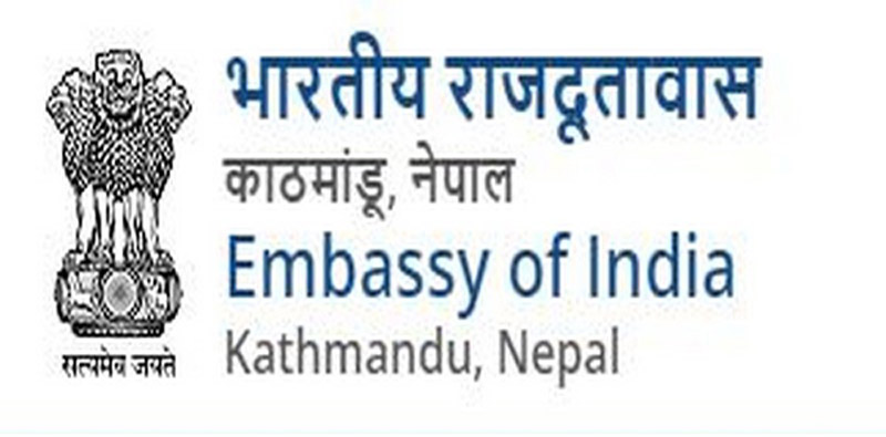 Addition notice for Nepalese student to study in Army Public Schools of India