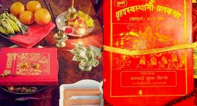 हिन्दु धर्मावलम्बीले स्वस्थानी व्रत आज समापन गरिँदै