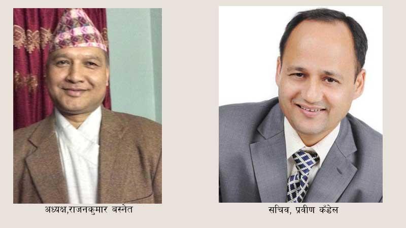प्रवासी नेपाली एकता मन्च अष्ट्रेलियाद्धारा सर्वोच्चको फैसलाको स्वागत