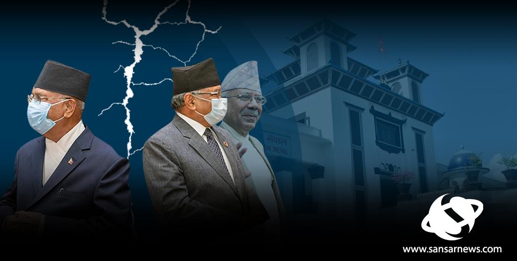 नेकपा विभाजन : आधिकारिकता नपाउने पक्षका निर्वाचित जनप्रतिनिधिको पद के हुन्छ ?