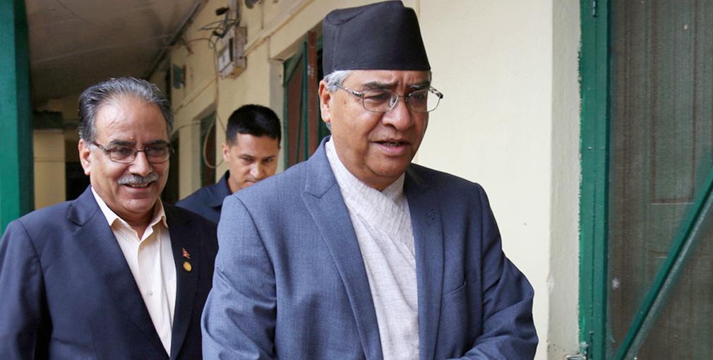 सिंहदरबारमा प्रचण्ड–नेपाल पक्ष र कांग्रेसको संसदीय दलको बैठक, अविश्वासको प्रस्तावबारे निर्णय हुनसक्ने