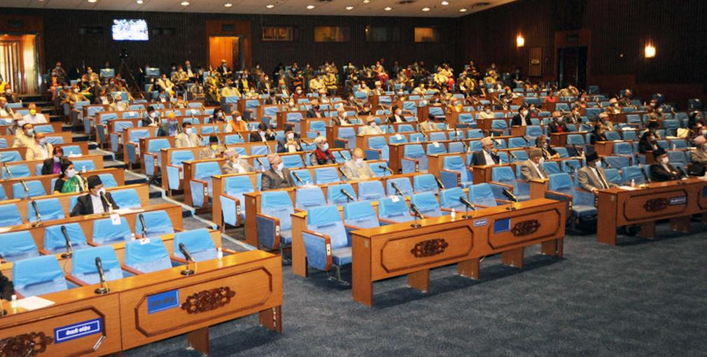 संसद बैठक : प्रचण्ड–नेपाल पक्षका सांसदहरुको बसाई कता ?
