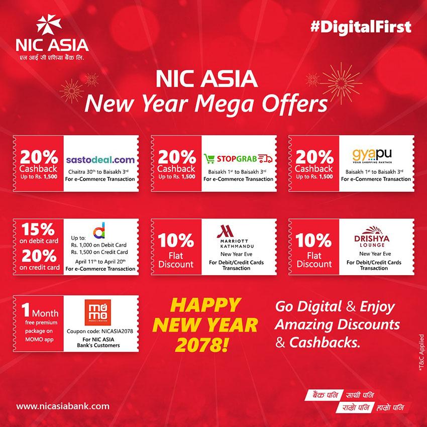 एन आई सी एशिया बैंकको नयाँ वर्ष योजनाः डिजिटल भुक्तानीमा २० प्रतिशतसम्म छुट