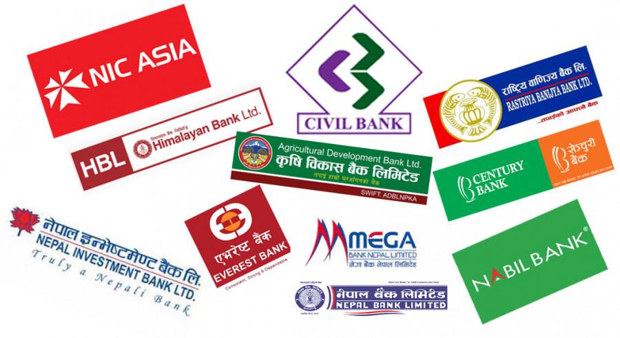हट्यो बैंक तथा वित्तीय संस्था सञ्चालनको कोटा