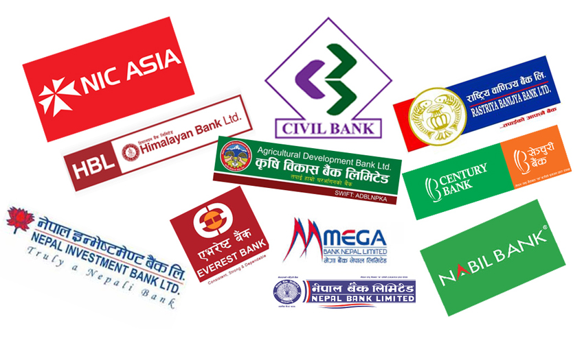 आलोपालो गर्दै बागलुङका बैंक तथा वित्तीय संस्था