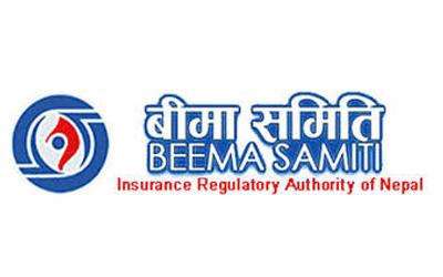 Beema Samiti