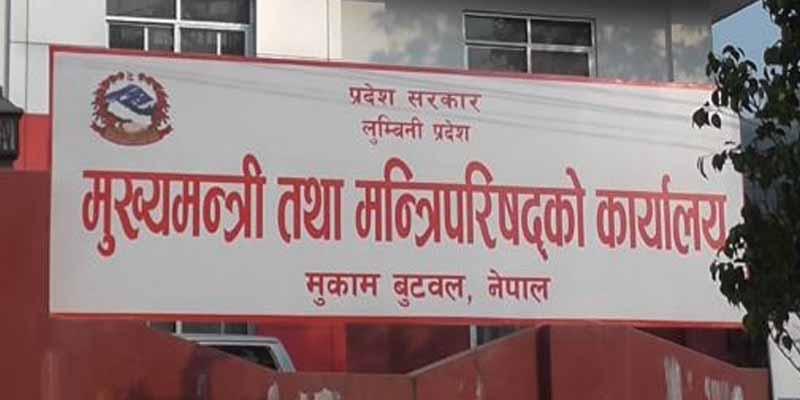 लुम्बिनी प्रदेशका दुई मन्त्रीले दिए राजीनामा