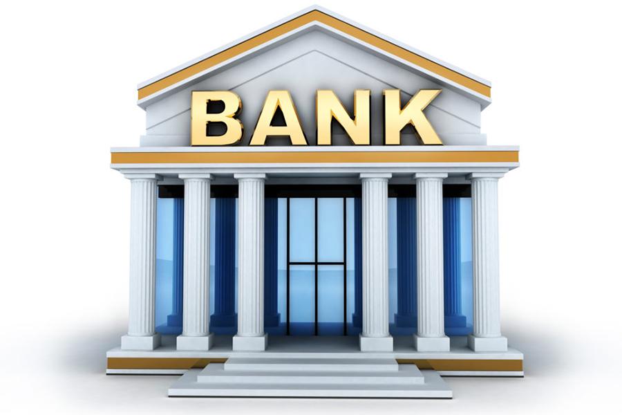 आजदेखि बैंक तथा वित्तीय संस्था बन्द
