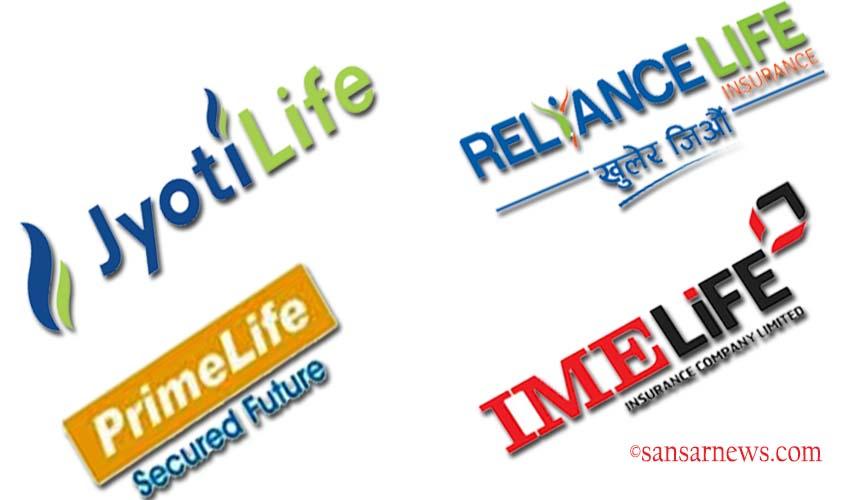 चार जीवन बीमा कम्पनीको तेश्रो त्रैमासिकको बित्तिय विवरण सार्बजनिक, कुनको आम्दानी कती ?