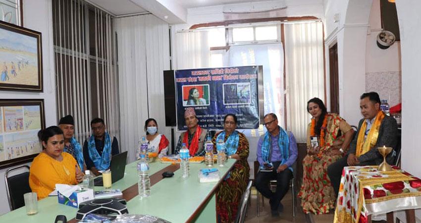 गजल संग्रह 'मनको छाल' लिएर आइन् साहित्यकार सावित्री गिरि