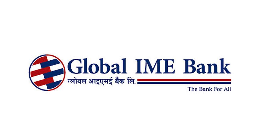 ग्लोबल आइएमई बैंकको आन्तरिक पर्यटन प्रवद्र्धन योजना