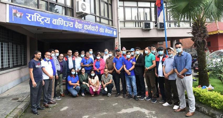 राष्ट्रिय वाणिज्य बैंक कर्मचारी संघ नेपाल ३२ औं वर्षमा