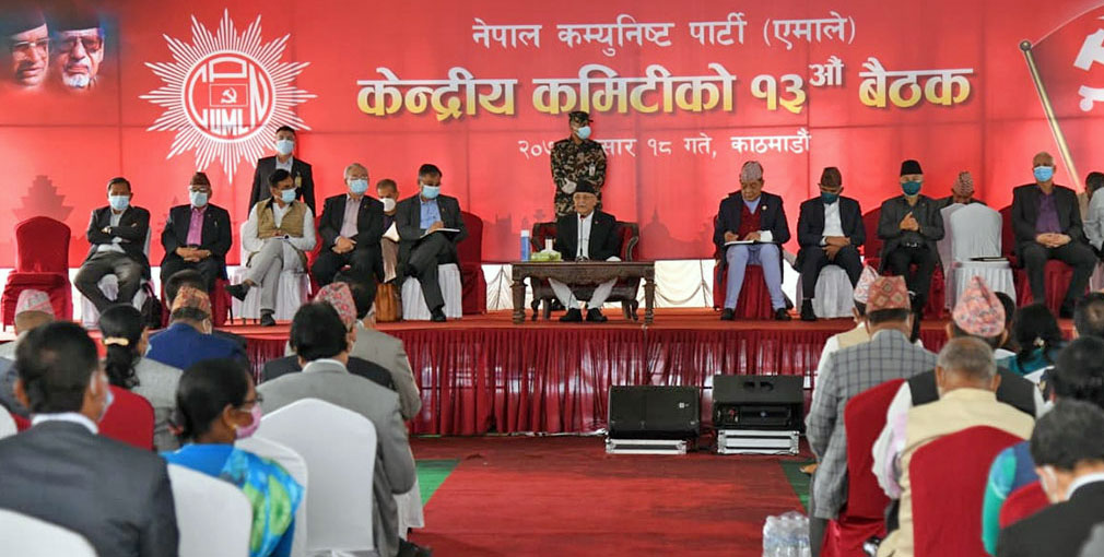 PM Oli urged to withdraw signatures signed in favour of NC President Deuba